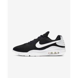 Nike拼色Air Max