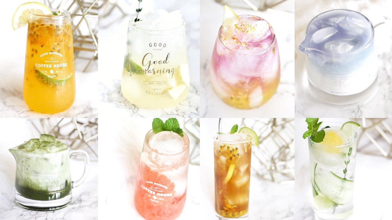 【5分钟自制饮品】教你做这9+2杯超高颜值的苏打水迎接夏天!
