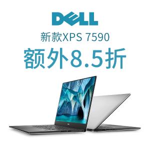 新品额外8.5折 $916起收新款商务旗舰Dell 戴尔 新XPS15 7590 (4K OLED屏+GTX1650) 仅$1529