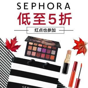 5折起 收Fenty修容棒最后一天:Sephora 精选美妆好价来袭 AHB、HUDA、TARTE等红点都有