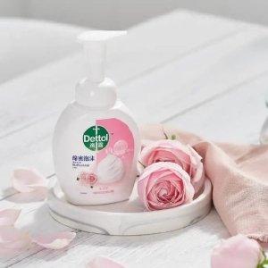 4.9折起 泡沫洗手液低至€1.75Dettol 滴露消毒洗手液 抑菌99.9% 添加滋润成分 全面呵护双手