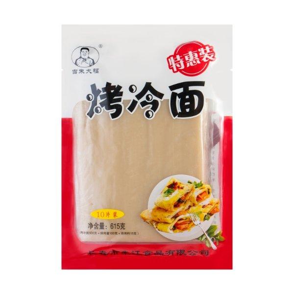 吉朱大福 烤冷面 560g