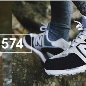 注册Newsletter享85折New Balance 574系列 青春复古校园风