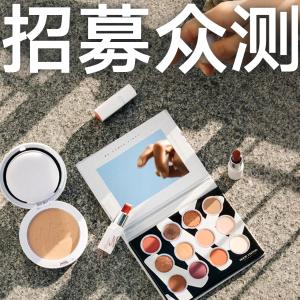 """加州小众彩妆品牌,首创""""情绪化妆法""""打造自然混血感,Mood Editing Cosmetics"""