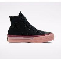 Converse Converse x OPI 运动鞋