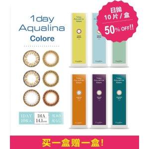 买1送1日抛美瞳/彩片 1day Aqualina Colore 10片装(5副) 有度数 无度数 小直径 自然 直径14.1mm 含水量38.5% 适合特殊场合