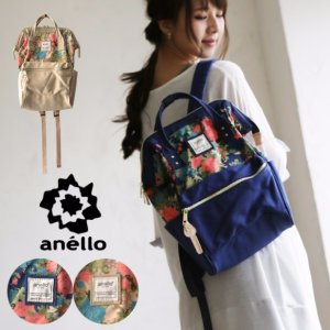 $28.15 anello Backpack Floral Prints on Sale @Amazon Japan