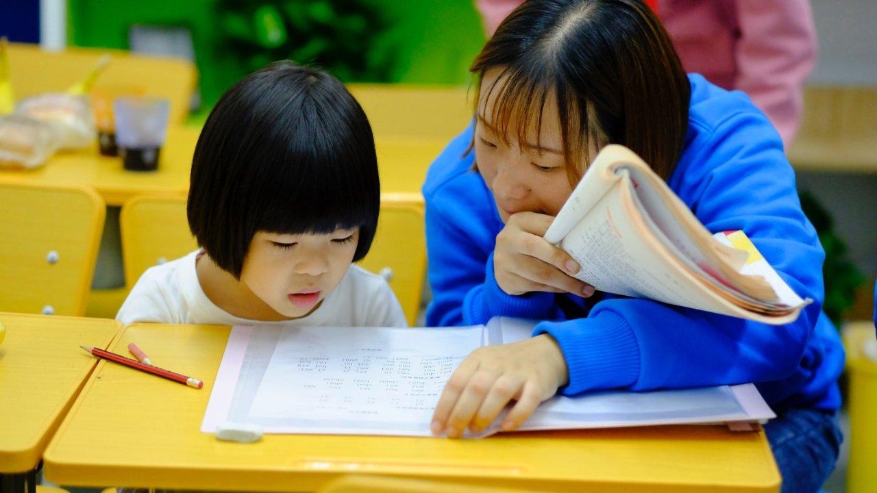 这些平台可以兼职当中文老师!没事的时候一起来赚点零花钱吧!