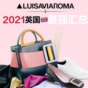 大促区变相1折+新年好折Luisaviaroma 2021最全汇总 Kangol、巴黎世家、APM都有