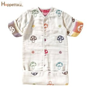 Up to 2500JPY Off  + Shipping to USHoppetta Baby Items @ Rakuten Global