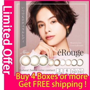 [1 Box 6 pcs] / 2weeks Disposal 2Weeks Disposable Colored Contact Lens DIA14.1/14.5mm