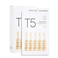 Cosmetea T5滋养修护茶精粹安瓶面膜