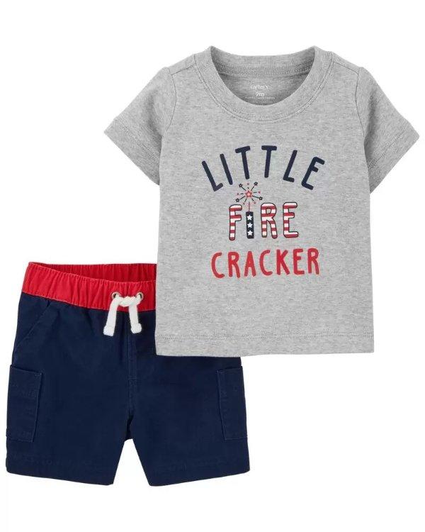婴儿T恤短裤套装