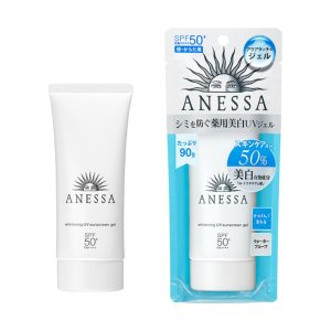 Anessa Shiseido アネッサホワイトニング UV gel