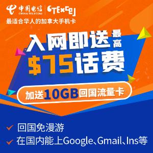 每月享$5OFF+送5GB流量