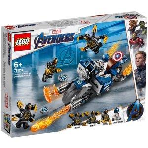 Lego美国队长突袭(76123)