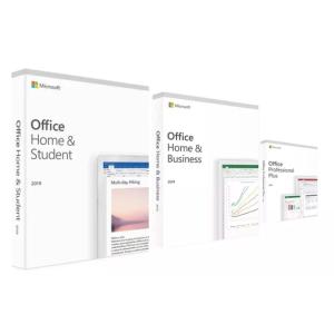 Microsoft Office 2019 家庭与学生版、家庭与商务版、专业增强版
