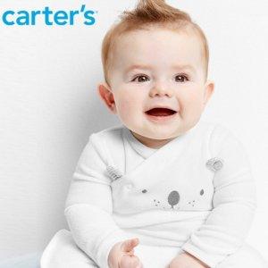 包邮 5折+满额7.5折即将截止:Carter's官网  新生宝宝系列热卖,一站式够齐新生儿所需