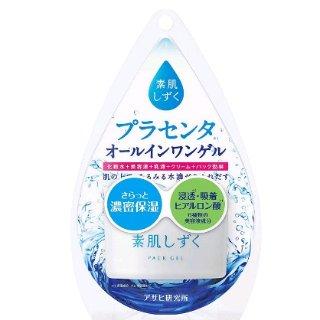 3个直邮美国到手价$71.4粉丝推荐: 朝日研究所 素肌爆水5合1面霜 120g 热卖