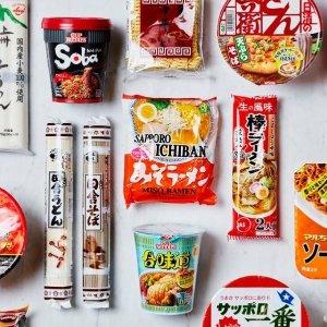 低至5折 抹茶豆奶£1.95Japan Centre 日本线上便利店大促区 就地过年 零食绝不能少