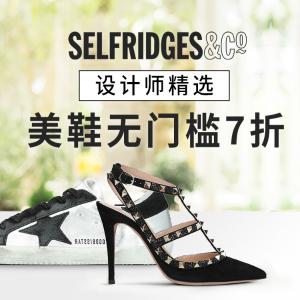 无门槛7折 $343入小脏鞋Selfridges 设计师精选潮鞋美靴热卖!SF、麦昆、小脏鞋都参加~