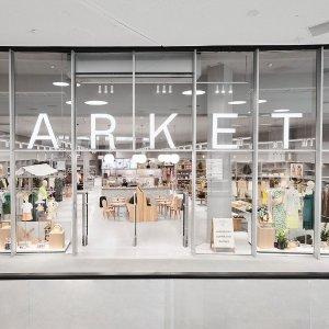 低至5折+额外8折 28€打底衫ARKET 精选热卖款大促 好价收秋冬系列