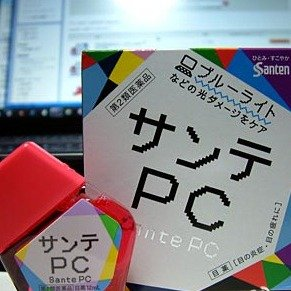 $5.9 / RMB3.6参天 PC 眼药水 经常看电脑专用 缓解疲劳 去除红血丝 特价