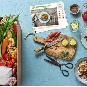 健康美味颜值高  菜鸟也能变大厨低至5折 新鲜美食食材BOX送到家 米其林菜品在你的厨房实现