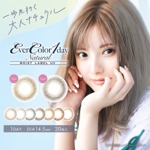 EverColor 1day Natural/ Moist Label UV 日抛美瞳 1盒20片(10副)