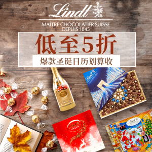 Up to 50% OffLindt All Boxed Chocolate Products on Sale