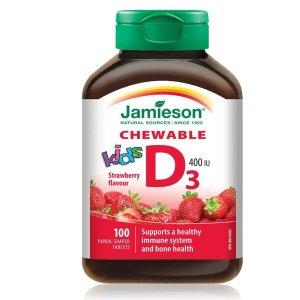 $5.48(官网$7.99) 100片Jamieson 健美生 儿童维生素D3咀嚼片 400IU 草莓味宝宝都爱