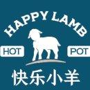 独家8折!分享即可得!人均£25!Happy Lamb Hot Pot 伦敦快乐小羊火锅 不蘸料更有料