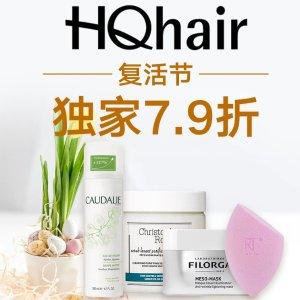 无门槛7.9折 RT美妆蛋£3/颗砸彩蛋:HQ Hair 必败区复活节大促 收菲洛嘉、TT梳、发光面膜