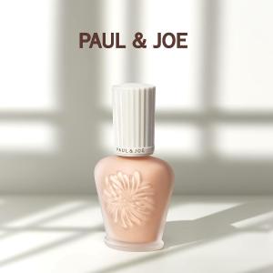 双12返场8折+直邮中国限今天:Paul & Joe 美妆热卖   ¥158收搪瓷隔离