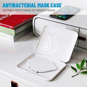 折后仅€8.49 出门更安心闪购:MXH&CaBe 随身口罩存放盒4只装 妥善存放避免污染