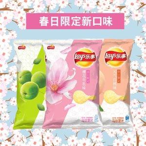 乐事 2019春日限定 限量版薯片