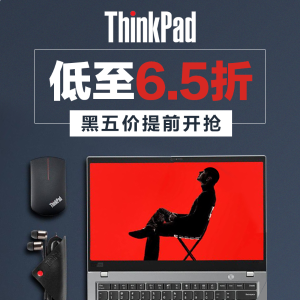 Extreme from $1301.3Lenovo save up to 35% on Thinkpad laptops