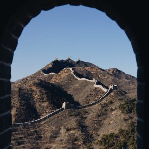 As Low as $305Los Angeles to Beijing Roundtrip Airfare
