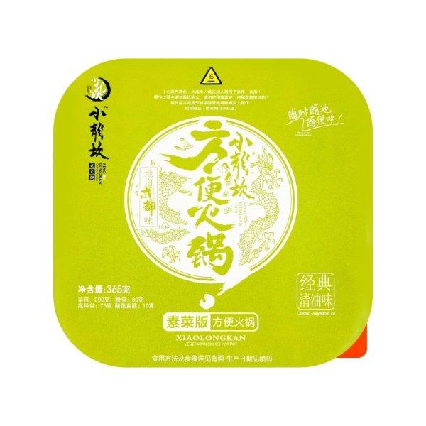 小龙坎 清油自热素菜火锅