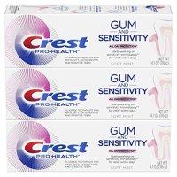 Crest 佳洁士 全效健康 牙龈护敏牙膏 3支装