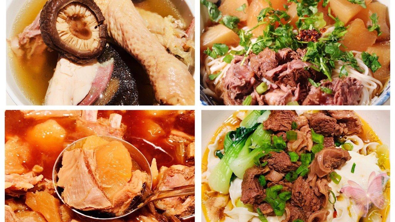 Instant Pot美食攻略合集 | 分分钟学会萝卜羊腩煲酱牛肉养生鸡汤等健康美食!