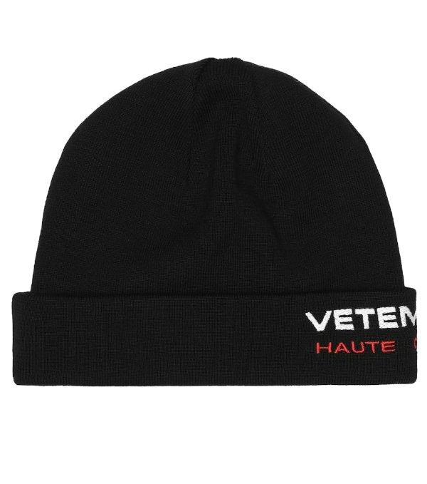 Logo 针织帽