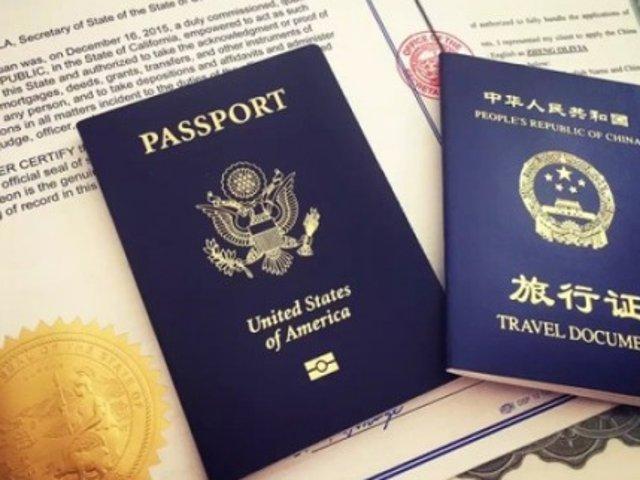 办理美宝中国旅行证和三级认证攻略(...
