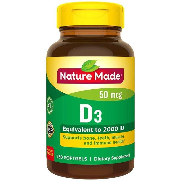 维生素 D3 2000 IU 250粒
