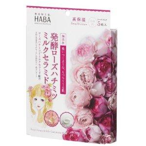 $17 / RMB118.7 直邮中美HABA 玫瑰蜂蜜牛奶神经酰胺 高保湿面膜5片 热卖