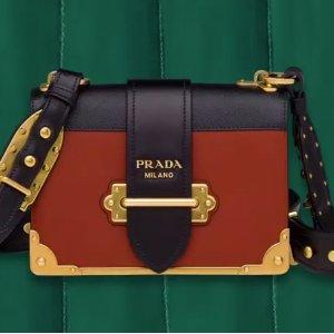 无门槛9折 圈住少女心Prada 高颜值Cahier复古小盒子热卖
