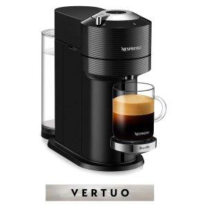 Nespresso满足三种胶囊尺寸 蓝牙智能自动更新Vertuo Next Premium 铂富联名款胶囊机