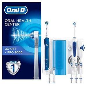最后一小时Oral-B  PRO2000电动牙刷+水牙线套装 网络星期一4.8折特价