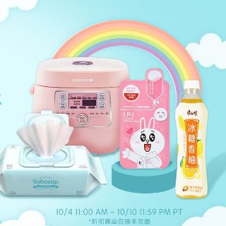 Up to 15% OffYamibuy Selected Top Asian Products On Sale