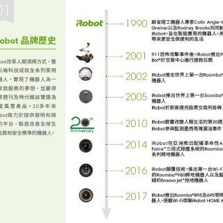 新舊Roomba爭霸戰!用過就回不去的拯救婚姻神器 iRobot Roomba 981